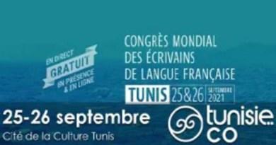 Des intellectuels tunisiens qui dénoncent le renforcement de la reconquête coloniale par la culture