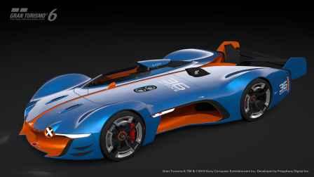 Alpine Vision Gran Turismo - 51