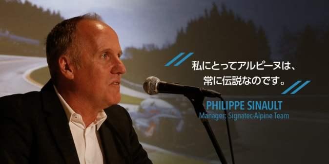 presentation-alpine-vision-tokyo-2016-4