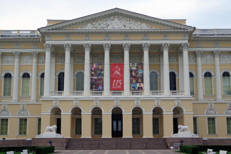 Visiter-Saint-Pétersbourg--Musée_Russe
