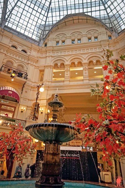 Visiter Moscou Fontaine Goum