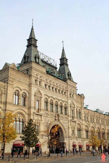 Visiter-Moscou-GOUM