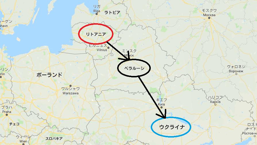 リトアニアからウクライナへのマップ