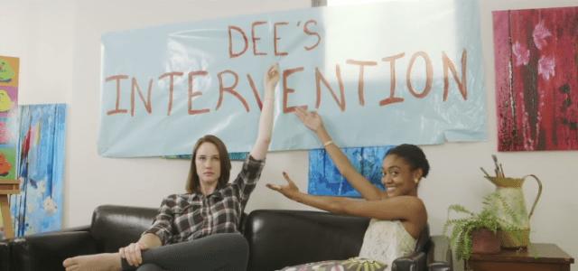 """""""Intervención para decirte que estás perdiendo la chaveta, Dee"""""""