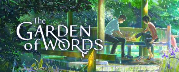 GARDEN-OF-WORDS_BANN_VME