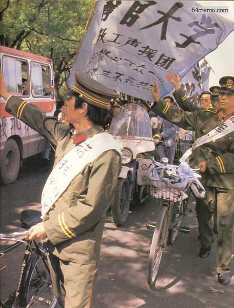 pekin police