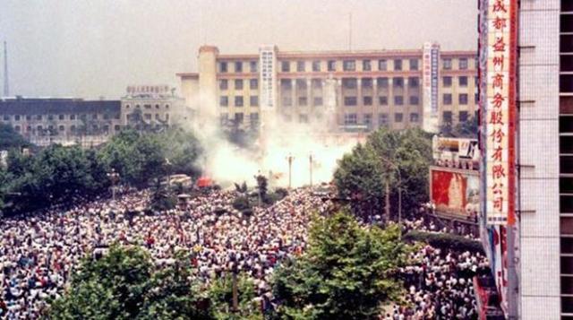 Affrontement de Chengdu