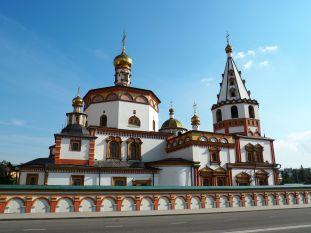 Eglise orthodoxe à Irkoutsk