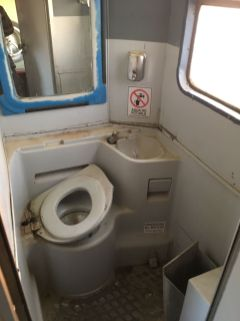 Les toilettes, hum hum