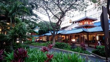 Hawaiian Village