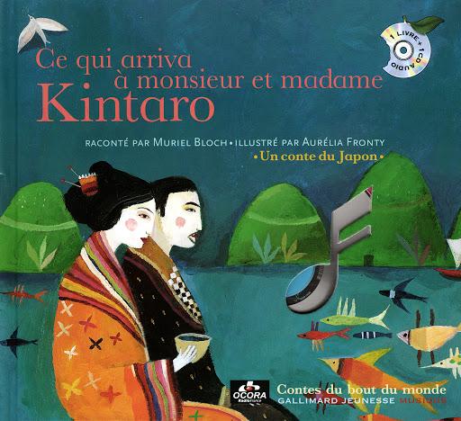 Ce qui arriva a Monsieur et Madame Kintaro - livre Japon