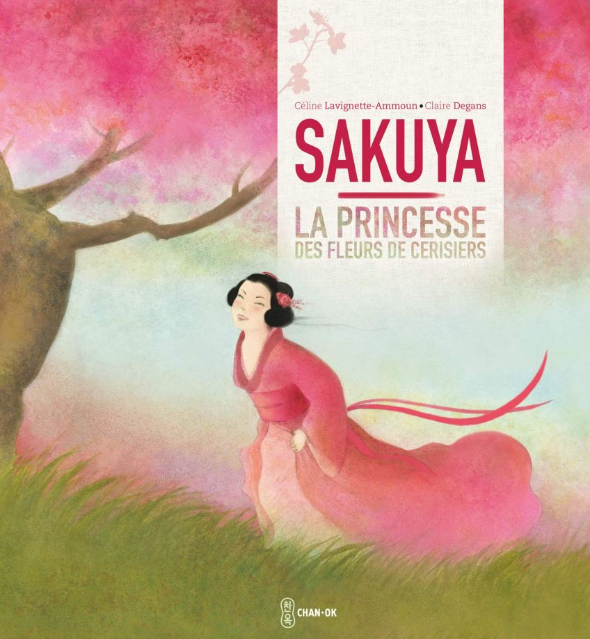 Sakuya, la princesse aux fleurs de cerisiers
