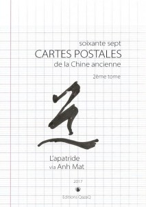 Small logo Cartes Postale 2