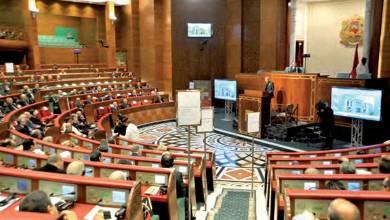 Photo de Forum parlementaire international : Maelainine et Atmoune à Beyrouth