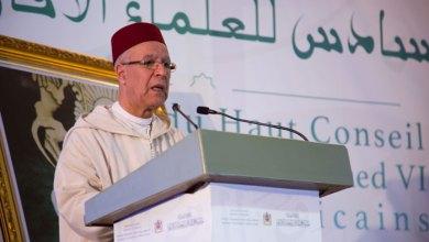 Photo de Ouezzane : Installation du président du Conseil local des oulémas