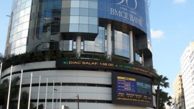 Photo de Shanghai : La filiale de BMCE Bank Of Africa démarre officiellement son activité