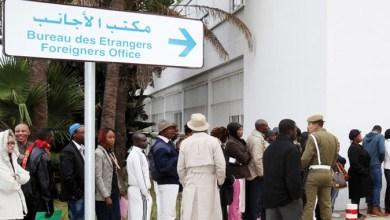 Photo de Migration : Le point sur les évolutions du Maroc par l'Observatoire national