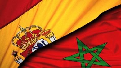 Photo de L'Espagne s'implique dans le soutien des universitaires marocains