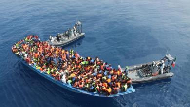 Photo de Publication d'un ouvrage sur «la migration dans le Bassin méditerranéen»