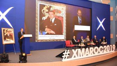 Photo de colloque X : Le Maroc doit développer plus d'efforts en matière de recherche, d'innovation et de développement
