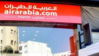 Photo de Air Arabia. Deux nouvelles agences à Dakhla et Rabat