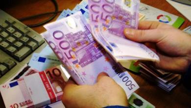 Photo de RIP, la coupure de 500 euros !