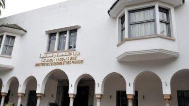 Photo de Le FMI en visite au Maroc