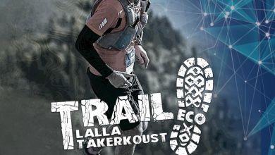 Photo de Lalla Takerkoust : Week-end trail 100% nature