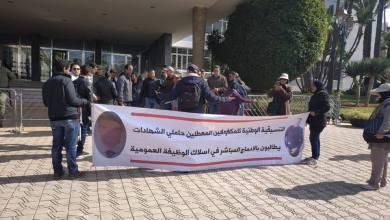 Photo de Une menace de suicide collective exprimée par les diplômés chômeurs malvoyants et non-voyants