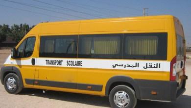 Photo de Transports en milieu rural: Des initiatives pour réduire les disparités sociales