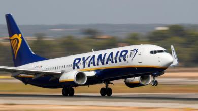 Photo de Ryanair lance 9 nouvelles lignes entre le Maroc et la France