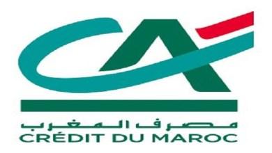 Photo de Crédit du Maroc. A quoi ressemblera le projet «Les Arènes»?