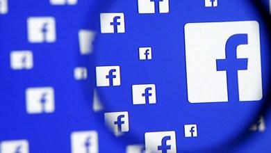 Photo de Après 15 ans d'existence, Facebook a-t-il convaincu les Marocains?