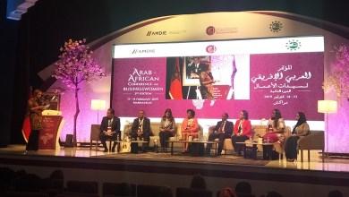 Photo de Les leaders arabes et africaines se réunissent à Marrakech