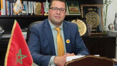 Photo de Maroc-UE : entretien pour le renforcement de la coopération dans la formation professionnelle