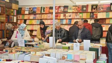Photo de Livres. Le SIEL, une curiosité marocaine