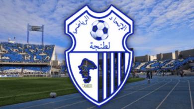 Photo de Cinq nouveaux joueurs dans les rangs de l'Ittihad de Tanger