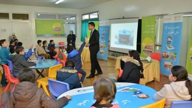 Photo de «Ana Wa Attarik» : La sensibilisation sur la sécurité routière pour les écoliers