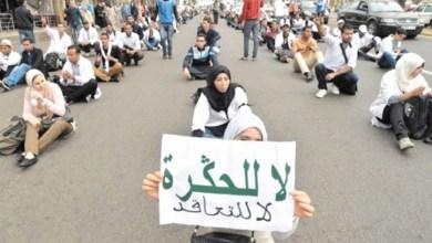 Photo de AREF Fès-Meknès : La contractualisation des enseignants n'est pas problématique