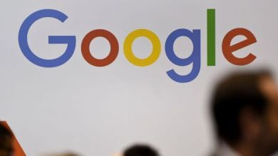 Photo de Abus de publicité. 1,49 milliard d'euros d'amende pour Google