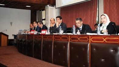 Photo de Casablanca-Settat. Les grands élus valident les actions prioritaires