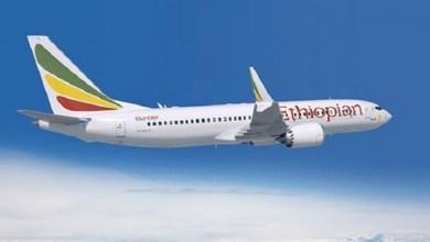Photo de Crash Ethiopian : le système antidécrochage mis en cause était activé