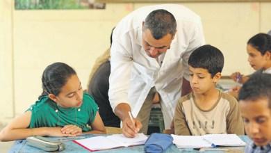Photo de Académie régionale de Rabat-Salé-Kénitra : 325 cadres titularisés