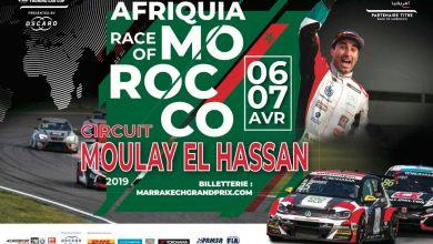 Photo de Marrakech Grand prix : Retour d'une édition prometteuse