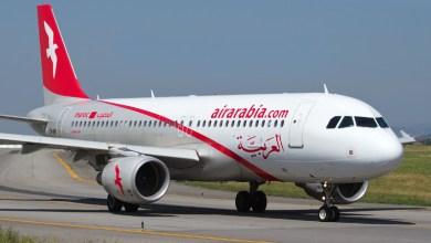 Photo de Air Arabia Maroc inaugure un vol reliant Lisbonne à Casablanca