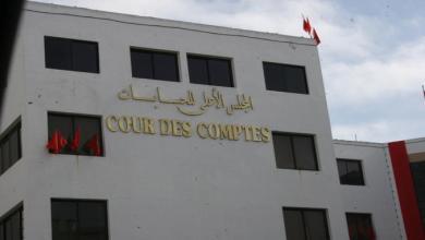 Photo de Sanctions de la Cour des comptes. Le président de l'Université de Meknès empoche le «gros lot» avec 900.000 DH d'amende