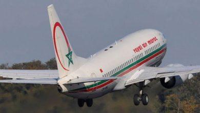 Photo de Royal Air Maroc lance son vol direct Casa-Amman