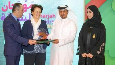 Photo de Un livre marocain remporte le prix du meilleur livre pour enfant à Charjah