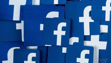Photo de Facebook au cœur d'un nouveau scandale informatique