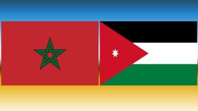 Photo de Le Forum économique Jordanie – Maroc reporté